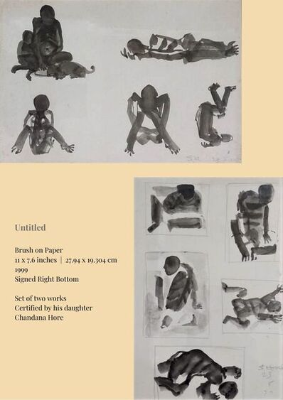 """Somnath Hore, 'Untitled, Brush on Paper (Set of 2) by Modern Indian Artist """"In Stock""""', 1999"""