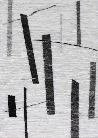 Su Shangzhou 苏上舟, 'Supremacy, Harmony No.12', 2015