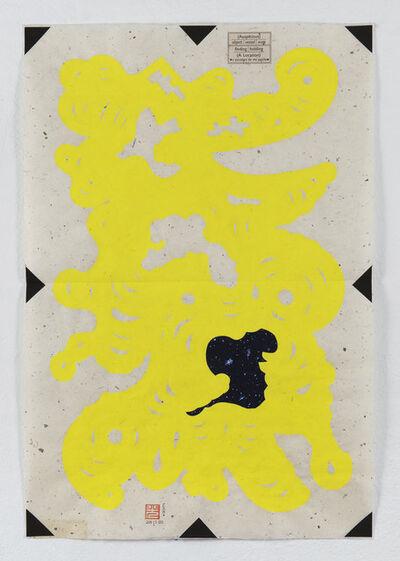 Charles Luce, 'Auspicious vessel', 2011
