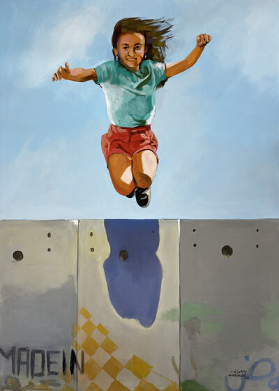 Khaled Hourani, 'Zeina', 2020
