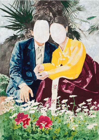 Yooah Park, 'Mr. and Mrs. Koh II', 2013