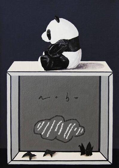 Piao Chenglong, 'Mr.Outsider 33', 2017