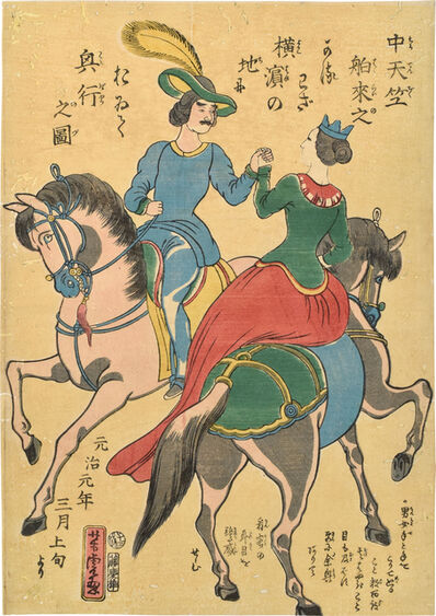 Utagawa Yoshitora, 'Equestrian Acrobats from 'Central India'', 1864