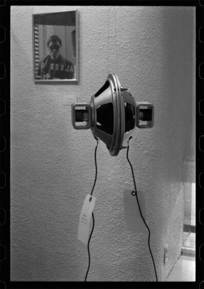 Norio Imai, 'Two Heartbeats of Mine', 1976