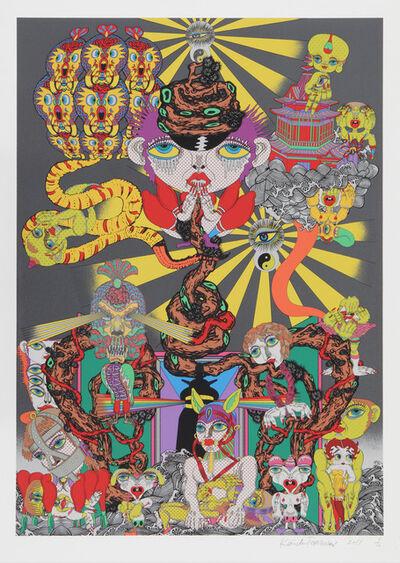 Keiichi Tanaami, 'Lost and Wandering Bridge Series_2', 2011