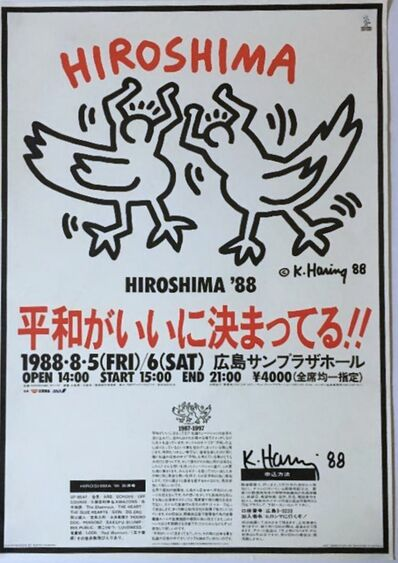 Keith Haring, 'Hiroshima Peace Celebration (Hand Signed with documented provenance from the Estate of Patrick Eddington)', 1988