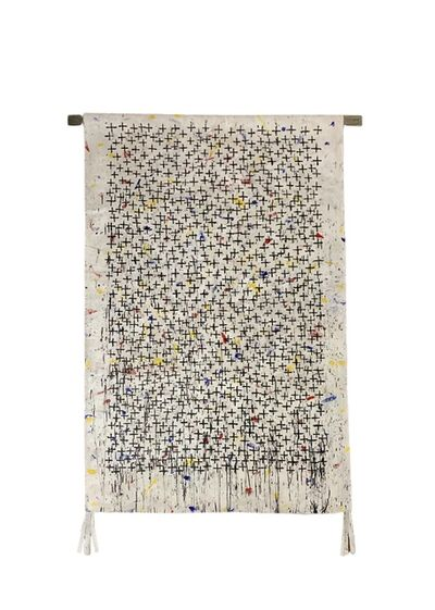 Patrick Dean Hubbell, 'Primary Star Blanket', 2020