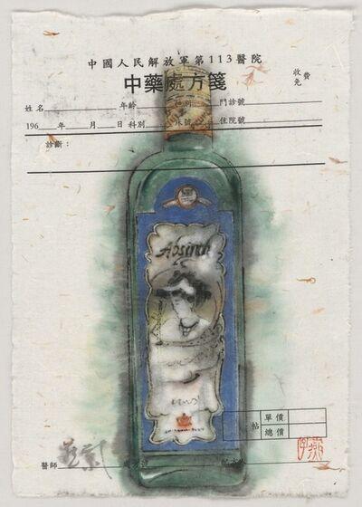Zhang Yanzi, 'Prescriptions 處方 74', 2019