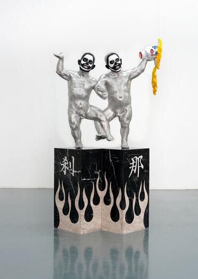 Chen Tianzhuo 陈天灼, 'Kṣaṇa 《刹那》', 2016