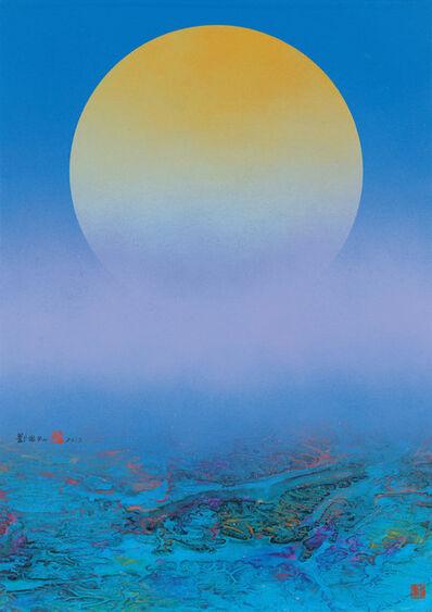 Liu Kuo-sung 刘国松, 'Lunar Metamorphosis No. 142 ', 2012