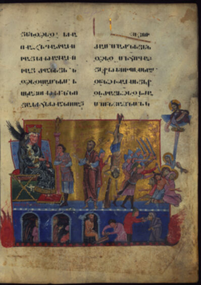 T'oros Roslin, 'Christ Predicting the Sufferings of the Apostles', 1262