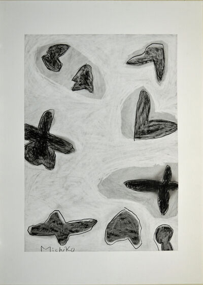Michiko Inami, 'CHIRORIN', 2014