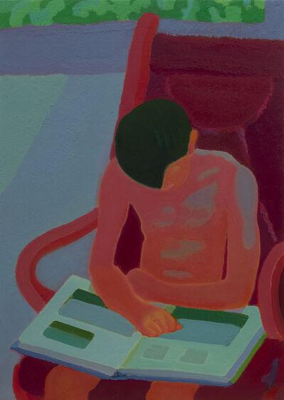 Shi Xinji, '书斋 Study', 2020