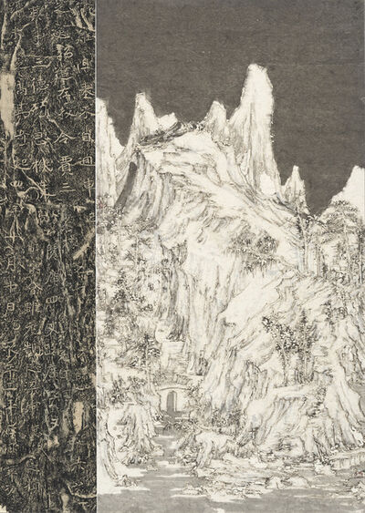 Wang Tiande 王天德, 'Stone Gate with Freezing Snow 石門凝雪圖', 2020