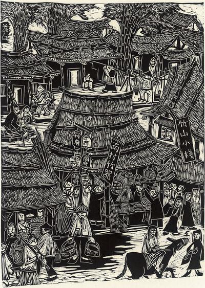 Chu Wei-Bor, 'Bamboo Town A', 1975