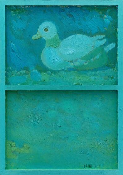 Shi Xinji, 'Duck', 2017