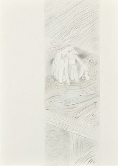 Tomoko Kashiki, 'Whispering', 2017