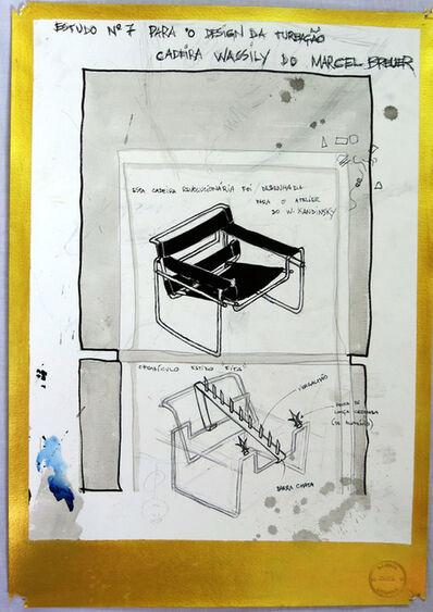 Daniel Murgel, 'Estudo nº 7 para Design da Turbação [Study Nº 7 to Design of Disturbance]', 2015