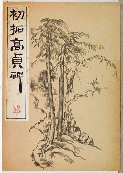Zeng Fanzhi 曾梵志, 'Untitled', 2018