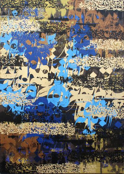 Babak Rashvand, 'Blue & White', 2018