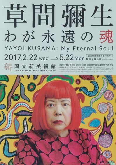 After Yayoi Kusama, 'My Eternal Soul, exhibition poster', 2017
