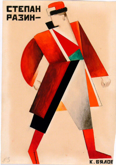 Konstantin Vialov, 'Costume design for Sten'ka-Razi', 1923