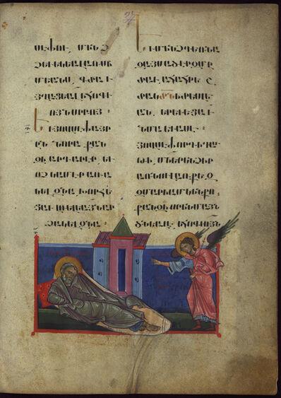 T'oros Roslin, 'Joseph's Dream', 1262