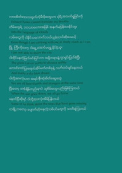 Maung Day, '96 BPM Moderato', 2020