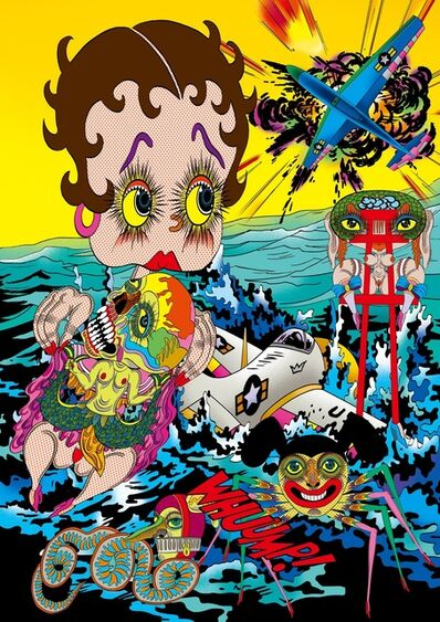Keiichi Tanaami, '金魚鉢のなかの畸形宇宙 2', 2017