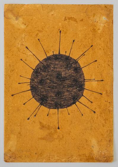 Karim Noureldin, 'Untitled', 1994