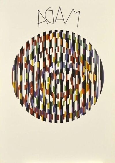 Yaacov Agam, 'Circular Design ', Unknown