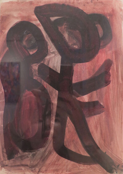 Ralph Wickiser, 'Dancing'