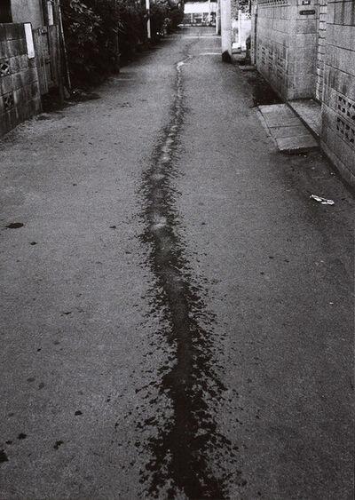 Kishio Suga 菅木志雄, '識況  Condition of Perception', 1970