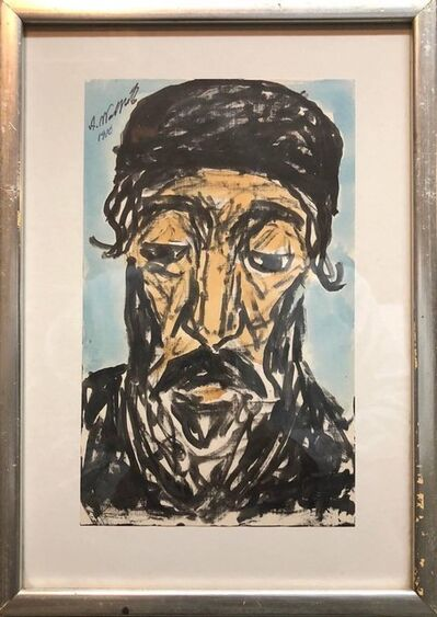 Abraham Walkowitz, 'Modernist Watercolor Painting, Portrait of a Man, Judaica Rabbi', Early 20th Century