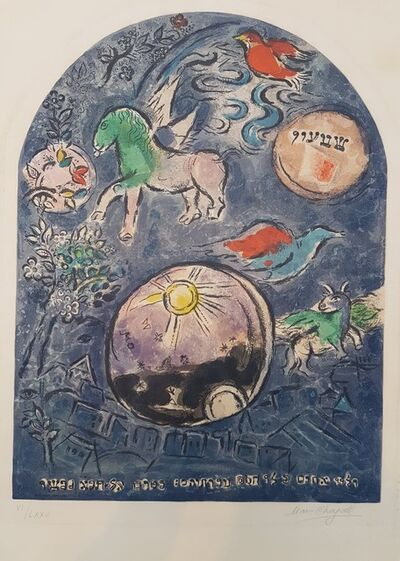 Marc Chagall, 'Simeon - Large Hand Signed and Numbered Lithograph', 1964