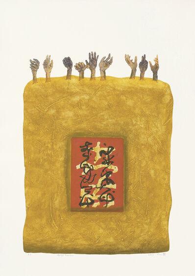Liao Shiou-Ping, 'Timeless', 2007