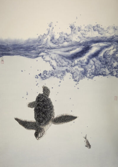 He Xi, 'As Boundless as the Sea and Sky'