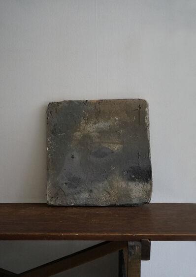 Shiro Tsujimura, 'Plate'