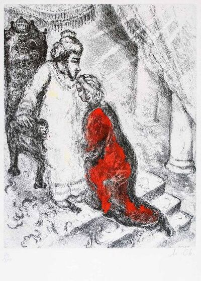 "Marc Chagall, 'David and Absalom - from ""The Bible""', 1931-1939"