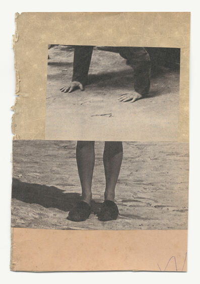Katrien de Blauwer, 'Inapropriate 22', 2014