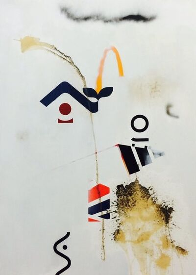 Dustin Pevey, 'rirhbr', 2014