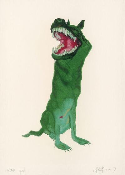 Zhou Chunya 周春芽, 'Green Dog', 2007