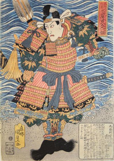 Utagawa Toyokuni III (Utagawa Kunisada), 'Ichikawa Danjuro as Minamoto no Yoshitsune', ca. 1827