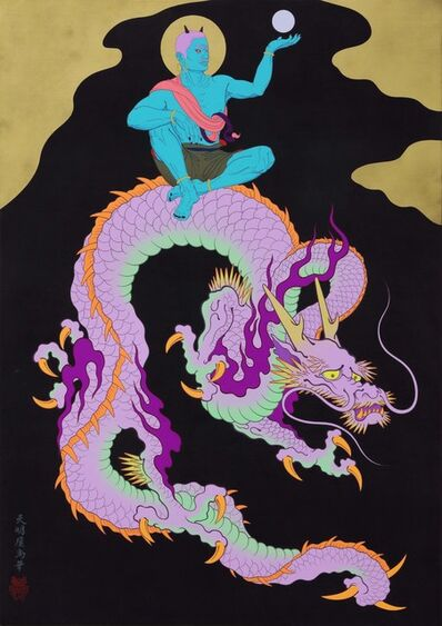 Tenmyouya Hisashi, 'Sea God', 2019