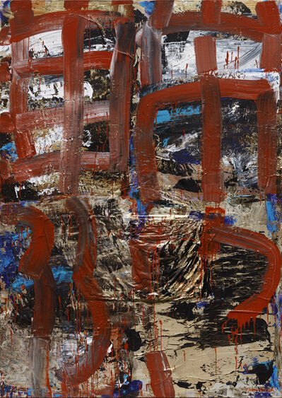 Hoon Kwak, 'Palimpsest', 2016