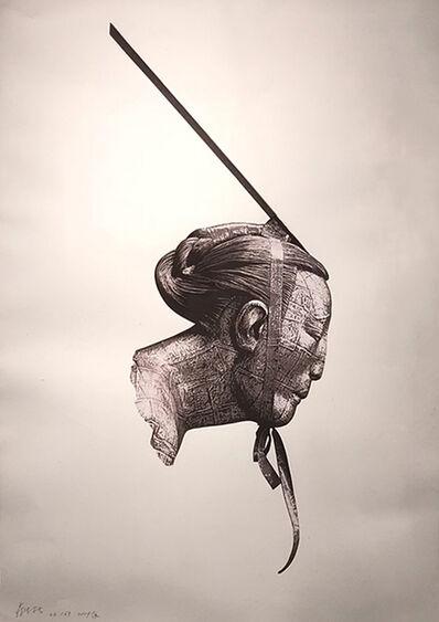 Cai Zhisong 蔡志松, 'An Attendant (Head)', 2009