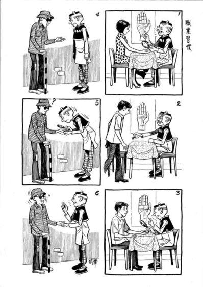Joseph Wong Chak, '職業習慣', 2010