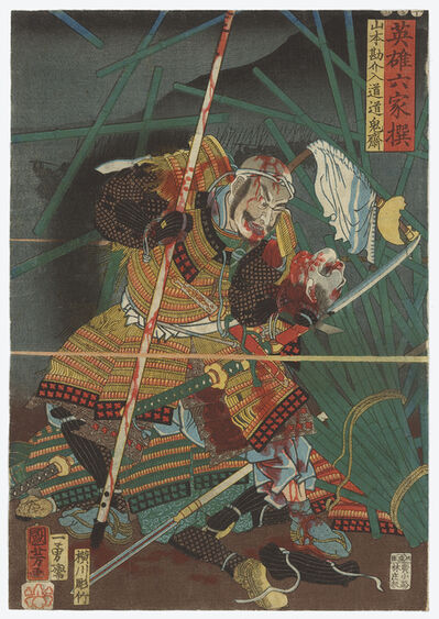 Utagawa Kuniyoshi, 'YAMAMOTO KANSUKE NYÛDÔ DÔKISAI', 1853