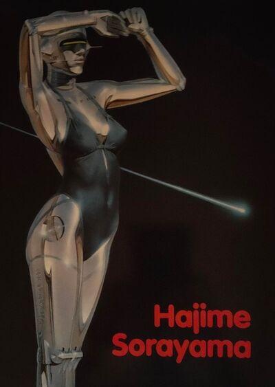 Hajime Sorayama, 'Hajime Sorayama', 1991 First Edition