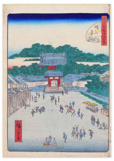 Katsushika Hokusai, 'The Temple Zojo-ji', Early 19th Century